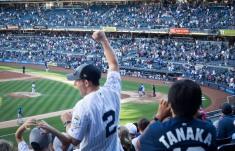 Yankees win, Bronx, August 2017